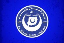 Photo of (باج نيوز) ينشر قائمة التحالف لإدارة مجلس الهلال