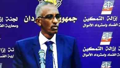 Photo of السودان: إنهاء عقودات رموز من النظام السابق بجامعة أفريقيا العالمية
