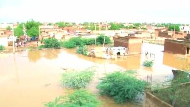 Photo of السودان: ظهور حالات حميات مجهولة بـ محلية مروي تودي بحياة 8 أشخاص