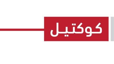 Photo of بمشاركة القلعة وأحمد الصادق والبندول وإنصاف… اتحاد الفنانين يقيم أضخم مبادرة لدعم المتأثرين اليوم