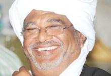 Photo of محقة إعلامية