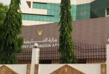Photo of السوداني: صعوبات مالية تواجه سفارات السودان بالخارج