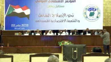 Photo of في جلسة مثيرة رفع الدعم.. كيف تخرج الحكومة من المأزق؟