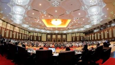 Photo of توصيات من المؤتمر الاقتصادي بأيلولة جهاز الاتصالات والبريد لمجلس الوزراء