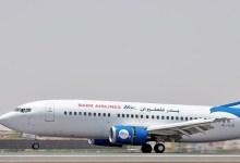 Photo of السلطات السودانية تعلق رحلات الطيران الى السعودية بعد ارتفاع التذاكر لأسعار فلكية