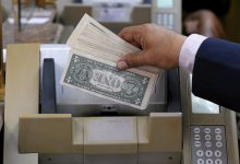 Photo of الديمقراطي: شركة أمريكية تتّفق مع أحد البنوك لتسليم التحويلات المالية للسودان