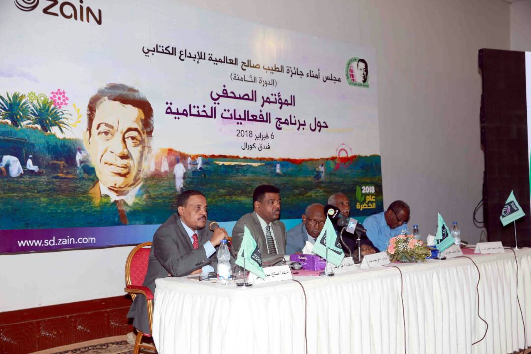 Preparations Completed For Launching Al-Tayeb Salih Award's 8th Session