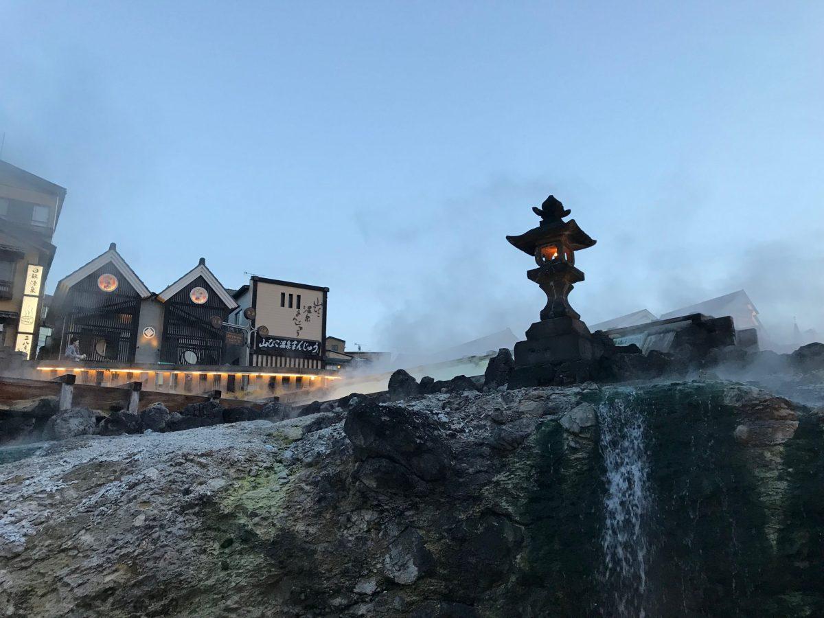 Akita onsen paradise