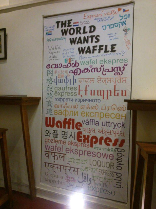 waffle wall