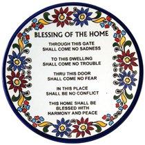 house-blessing-plate-english-armenian-ceramic-ag-21pl22_small