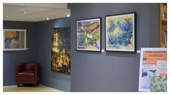 exhibition image 15