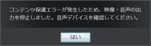 201103221320003f4
