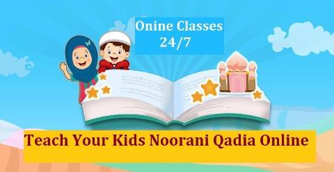 Online Quran Academy, KPK, Islamabad, Lahore, Karachi