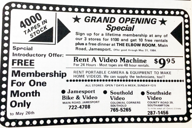 Video Store Advertisement