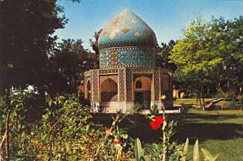 The dargah of shaykh Fariduddin 'Attar in Nishapur, Iran