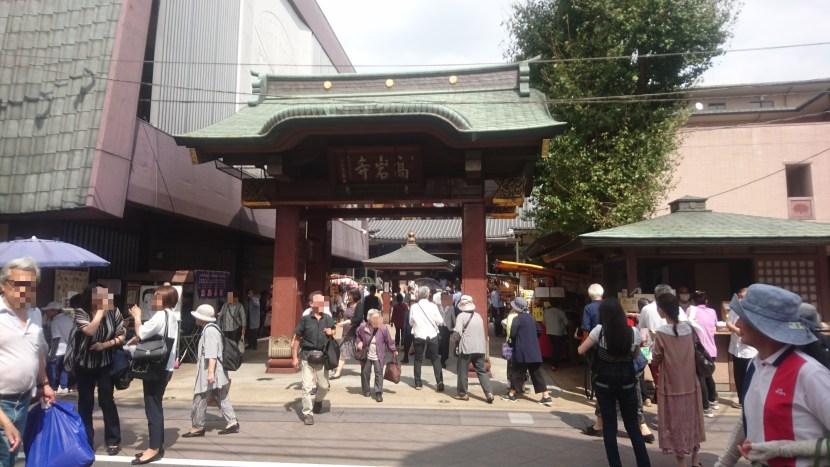 大祭 高岩寺