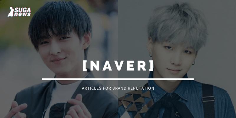 Naver articles - SF9 Zuho mentions BTS SUGA