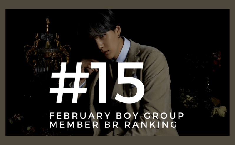 February Boy Group Member Brand Reputation Rankings — SUGA #15