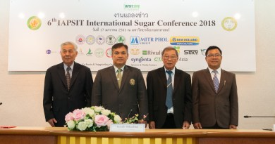 IAPSIT 2018 takes the important role in sugar and sugarcane industry as it will be the first time ever in Thailand