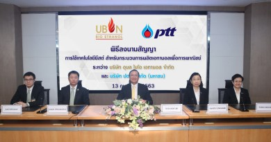 UBE to Push Forward Yeast Technology to Produce Commercially-Based Ethanol