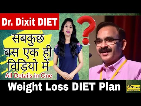 Dr Jagannath Dixit Weight Loss And Diabetes Reversal Diet Plan in HINDI