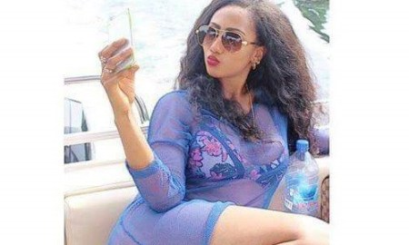You Have Been Connected To Rich Sugar Mummy In Dubai