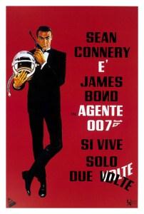 I territori noir di 007 Si vive solo due volte (5 di 22)