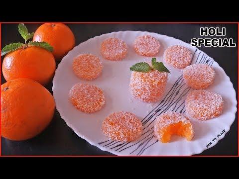 होली पे बनाइये संतरे से बनने वाली मिठाई जिसे खाते ही बच्चे करें आपकी वाह वाही | Orange Jelly Sweet