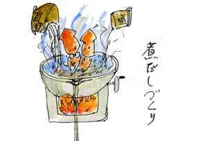 イカの煮出し(イカエキス)