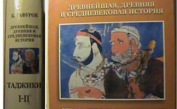 "The book ""Tajiks"" will appear in every Tajik family"