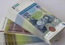 Pension will be increased by 15 percent