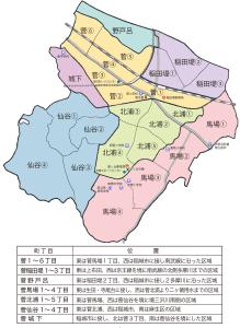 菅町会マップ