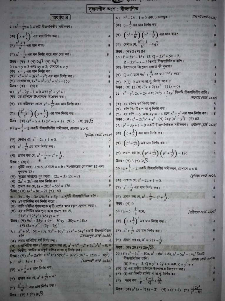 JSC Math Algebra Suggestion