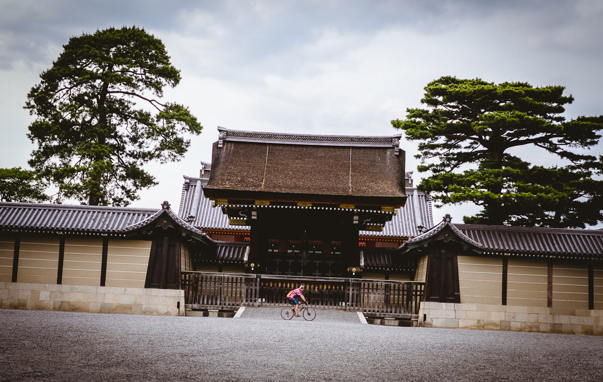 The Hidden Palace Kyotos Imperial Palace