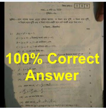 SSC Math Question Solution 2019