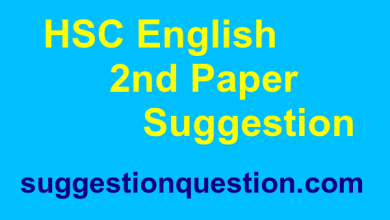 HSC English Second Paper Suggestion 2019