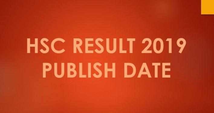 HSC Result publish date Rajshahi Education Board