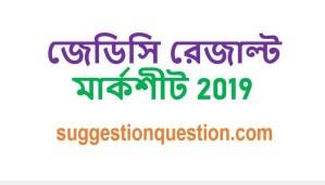 JDC Result 2019 Marksheet