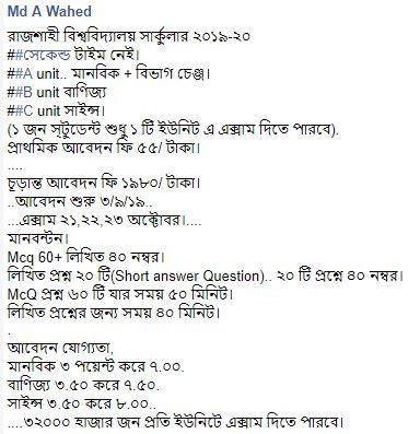 Rajshahi University Admission Circular 2019-2020