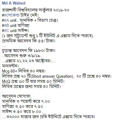 Rajshahi University Admission Circular 2019-20