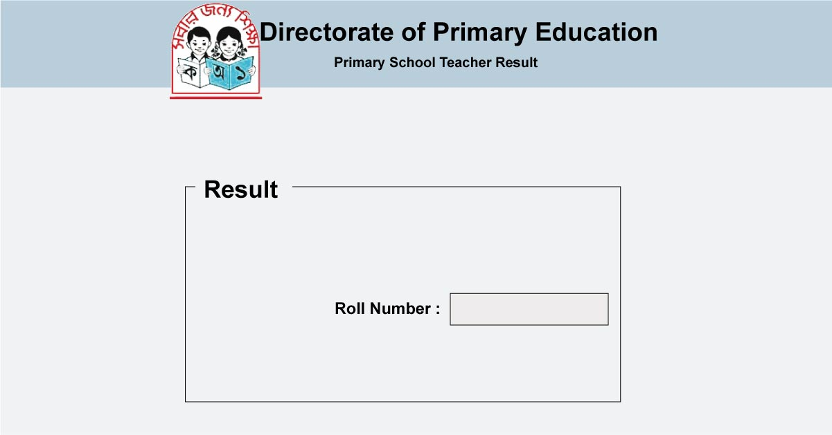 Primary Assistant Teacher Exam Result 2019 All Phases