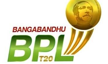 BPL Live Cricket 2019 Maasranga | GTV Live Streaming BPL 2020
