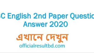 SSC English 2nd Paper Question Answer 2020