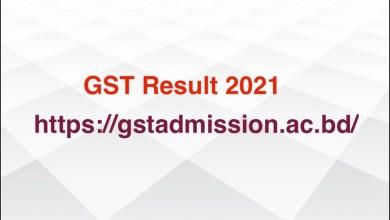GST Result 2021 Primary Selection List Result Download PDF https://gstadmission.ac.bd/