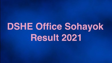 DSHE Office Sohayok Result 2021 PDF Office Assistant MCQ Result Download