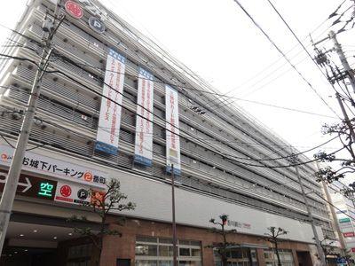 香川銀行 松山支店