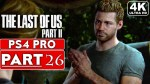 【犬猫動物動画まとめ】THE LAST OF US 2 Gameplay Walkthrough Part 26