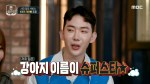 【犬猫動物動画まとめ】[HOT] Four Dog Fathers Love Jo Kwon's Dog, 사진정리서비스-폰클렌징 20210223