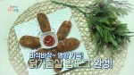 【犬猫動物動画まとめ】[KIDS] Let's reveal the recipe for chicken breast rice dog!, 꾸러기 식사교실 210416