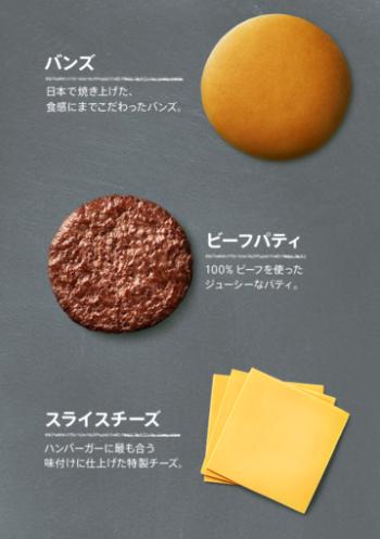 cheese_burger